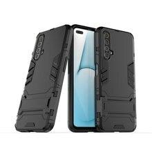Чехол для телефона oppo realme x50 противоударный защитный чехол