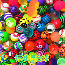 32 Mixed Rubber Special-purpose Ball Bouncy Ball CHILDREN'S Toy Gashapon Machine Elasticity Bouncing Ball 100-(China)
