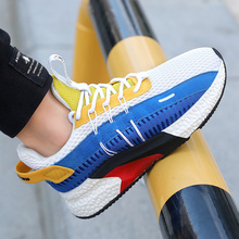 Blade Bottom Children's Shoes Kids Sneakers Running