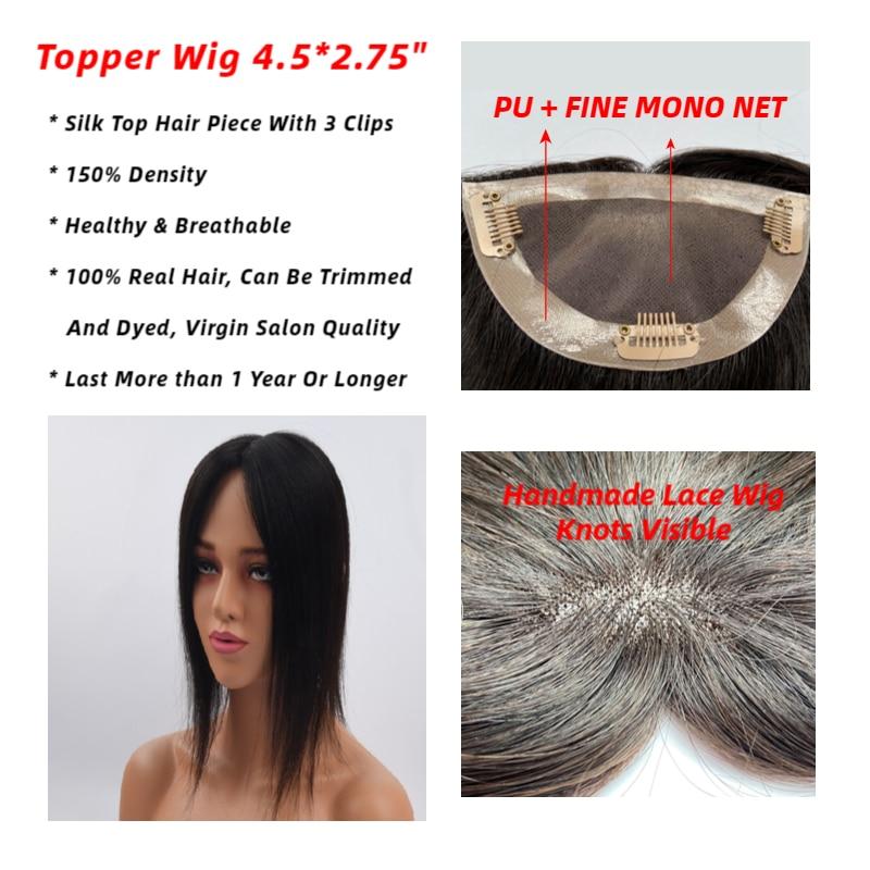 Neitsi Virgin Human Hair Clip On Topper Wigs PU + Fine Mono Net Silk Base Lace Cap Hair Toupee Remy Hairpiece For Women 16