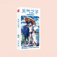 1660pcs/Box Weathering With You Postcards Anime Post Card Message Gift