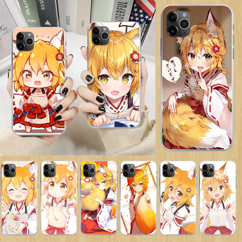 The Helpful Fox Senko anime Phone Case cover For iphone 4 4S 5 5C 5S 6 6S PLUS 7 8 X XR XS 11 PRO SE 2020 MAX transparent Etui image
