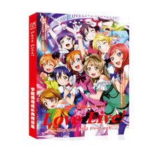 цена на Love Live Art Book Anime Colorful Artbook Limited Edition Collector's Edition Picture Album Paintings