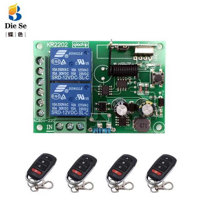 433Mhz שלט רחוק לאור, דלת, מוסך האלחוטי אוניברסלי AC 85V 250V 110V 220V 2CH ממסר מקלט