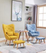 Скандинавская гостиная одноместный диван стул для балкона эргономичное