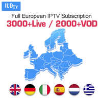 IUDTV IPTV Sweden Spain Germany UK Italy Nordic IPTV Subscription 1 Year IP TV Code IPTV Sweden Germany UK Italy Spain IP TV UK