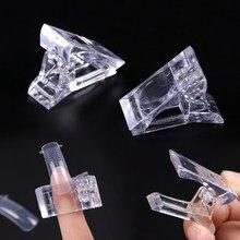 5 sztuk fałszywe paznokcie formy narzędzia klip żel UV akrylowe szybko rozszerzone przeźroczyste tworzywo sztuczne paznokci formy zacisk mocujący narzędzia do paznokci