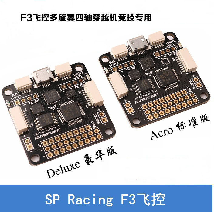 SP Racing F3 Flight Control Through Open Source Genuine Product Standard Version (ACRO) Flight Control Naze32 Upgraded