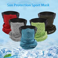 Spring Summer Cycling Half Face Mask Skin Cool Ice Silk Breathable UV Protection Sports Headwear Bike Headband Mask(China)