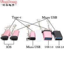 Кабель для ключей usb type c otg micro