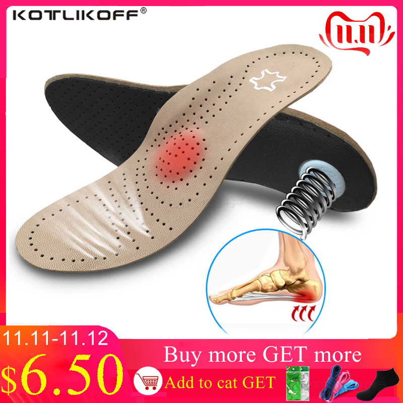 Genuine Leather Orthotics Insole For Flat Foot Arch Support Varus Plantar Fasciiti Orthopedic Silicone Insoles For Men And Women