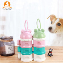 Lunch-Box Bottle Snacks Milk-Powder Dog-Food-Container Pet Cat Outdoor Portable YC290