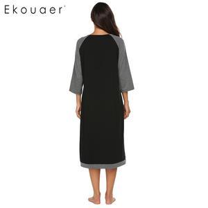 Image 5 - Ekouaer 女性ロングバスローブジッパー閉鎖ローブ SleepwearO ネック半袖ローブ女性ドレッシングガウン部屋着ナイトウェア