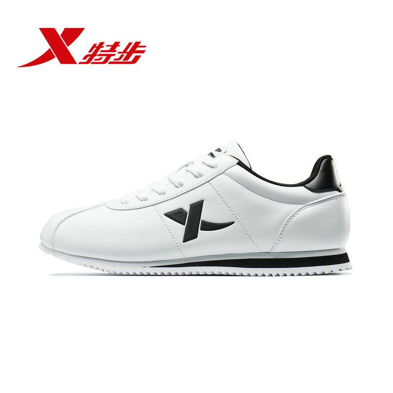 881419329656 Xtep men running shoes sports 2019 new lightweight casual mens