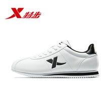 Xtep men running shoes sports shoes men