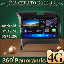 Autoradio Android 10, DSP, IPS, Navigation GPS, 2din, lecteur multimédia vidéo, stéréo, pour voiture Kia K3 Cerato 3 YD Forte (2013, 2014, 2015, 2016)