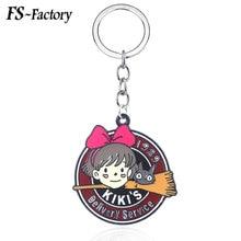Japanese Kiki's Delivery Service Keychain Hayao Miyazaki Cute Cartoon Kiki Figure Key Chain 1989 Logo Fans Souvenir Gift недорого