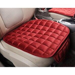 Image 3 - Автомобильный чехол для сиденья, Зимняя Теплая Бархатная подушка для сиденья, универсальное переднее заднее сидение для стула для транспорт автомобиль машина протектор сиденья