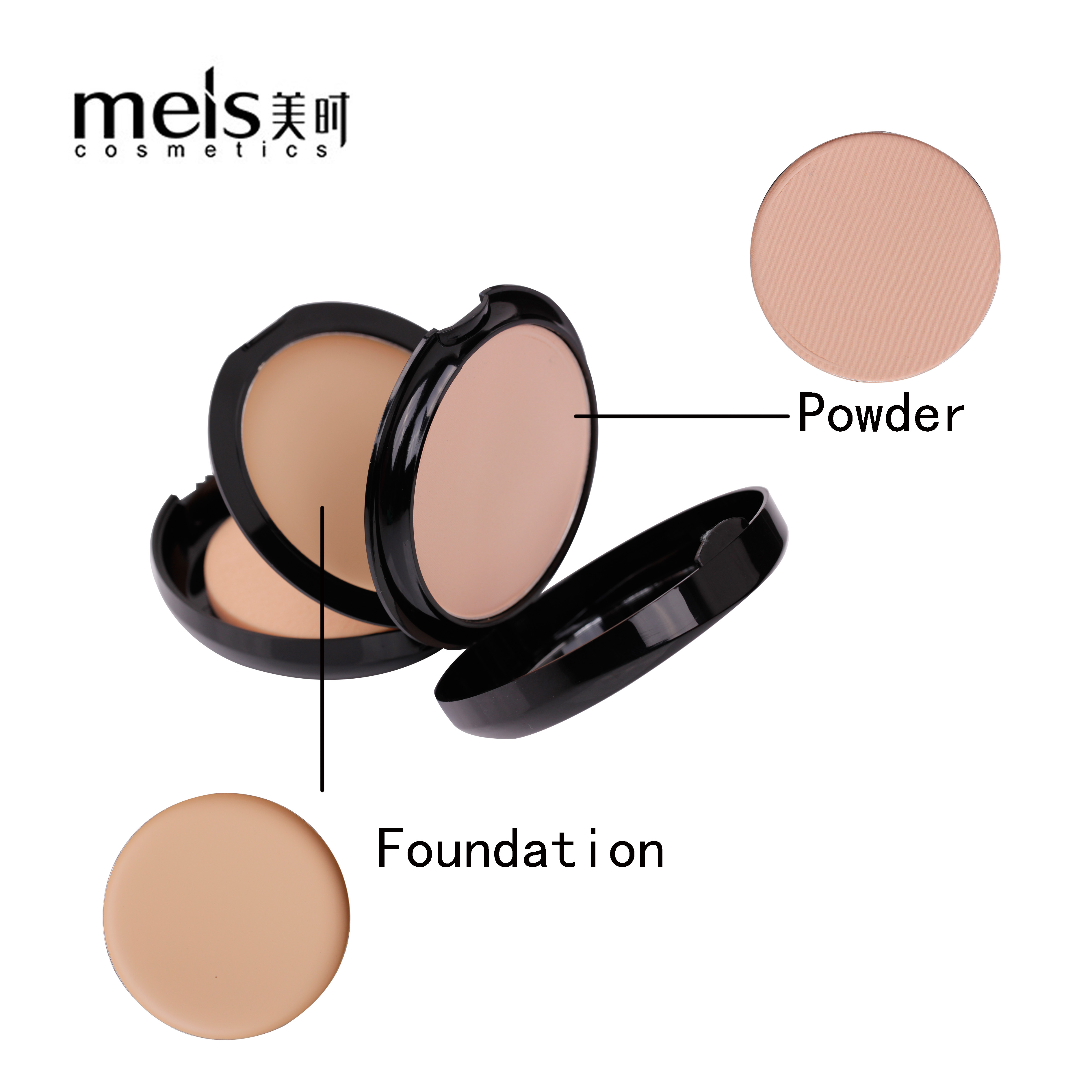 MEIS Natural Face Powder Foundations Mineral Oil-control Brighten Concealer Whitening Make Up Pressed Powder With Puff P024 image