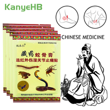 16pcs/2bags Joint Pain Chinese Pain Patch Medical Plasters Muscle Pain Relieving Patch Knee Rheumatoid Arthritis Stickers A098 32pcs 4bags chinese medical plasters snake oil for muscle pain relieving patch arthritis pain patchs health care d1502