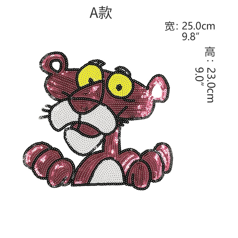 Cartoon Pink Leopard Jumper Back Glue Sequel Beads Embroidered Clothes Patch Diy Clothing Accessories Decoration Decals