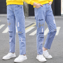 2021 Girls Jeans Children Spring New Letters Print Jeans Teenage High Quality Pencil Pants Elastic Waist Slim Trousers 4-14Years