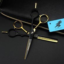 Freelander 440C Two-color Print Barber Hair Cut Scissors Sets 5.5 inch Professional Hairdressing Salon Cutting Shears