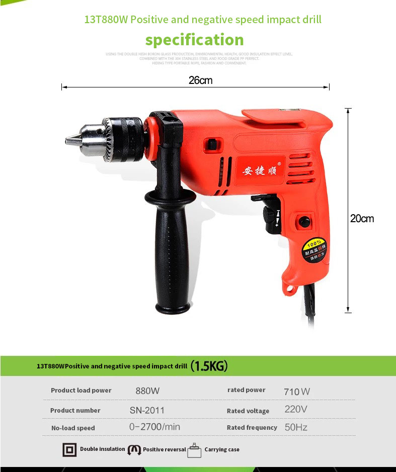 He1cc47899d884a22b9bb520fa604360ev - Anjieshun 30 Pieces / Set Impact Drill Multi-function Electric Drill Dual-use Drill Set Home DIY AC 13 Mm 950W 3300rpm