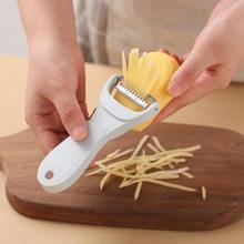 Многофункциональная Овощечистка & ампулиенн резак нож для чистки