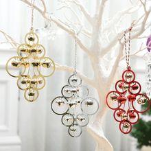 Рождественская подвеска-колокольчик, декоративные металлические колокольчики, Рождественская елка, декор для стен, потолка, окон