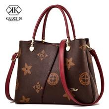 Luxury Handbag Women Bags Designer Brand Crossbody Bag for W
