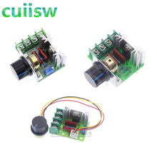 AC 220V 2000W SCR Voltage Regulator Dimming Dimmers Motor Speed Controller Thermostat Electronic Voltage Regulator Module 220v ac dimming voltage regulation speed control thyristor module scm pwm serial port adjustment power