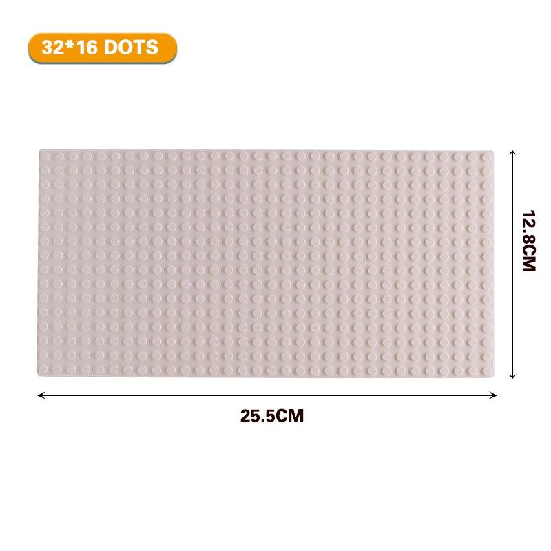 32x16 White