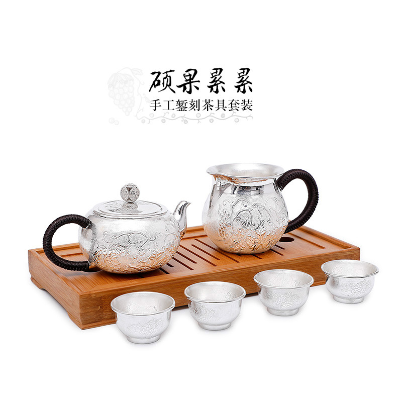 Sterling Silver 999 Kung Fu Tea Set Grape Silver Pot Handmade Teapot Fair Cup Silver Tea Cup Christmas Gift