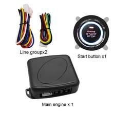 Car one key start keyless one key start system engine ignition system 12V automatic ignition