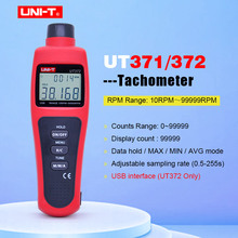 UNI-T UT372 Non-Contact Tachometers Target RPM Range 10~99999 MAX/MIN/AVG Test Distance