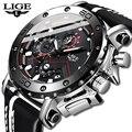 LIGE спортивные часы для мужчин Топ бренд кожа часы для мужчин кварцевые часы мужские военные водонепроницаемые студенческие модные часы ...