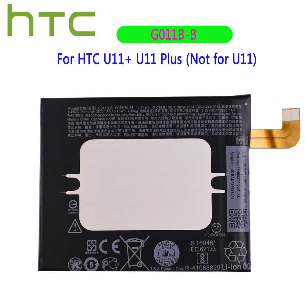 Batería Original de 3830mah G011B-B para baterías HTC U11 + U11 + U11 Plus (no para U11)