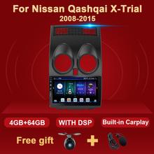 2 Din Radio samochodowe z androidem dla Nissan Qashqai X-TRIAL XTrail X Trail 2008-2015 odtwarzacz multimedialny ekran HD 9 cal nawigacji GPS tanie tanio Eunavi Double Din CN (pochodzenie) Rohs 1024*600 45W*4 3 5kg Bluetooth Wbudowany gps Nadajnik fm Odtwarzacze mp3 Tuner radiowy