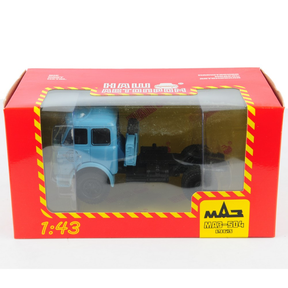 HAW ABTONPOM MA3-504 1963 Blue Truck Cargo Trailer Head <font><b>1:43</b></font> Scale Classic Russia Lorry Van Vehicle <font><b>Model</b></font> <font><b>Diecast</b></font> <font><b>Cars</b></font> Gift Toys image
