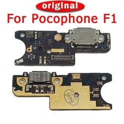 オリジナル貨物充電ボードシャオ mi mi pocophone F1 usb プラグ充電ポート pcb マザーボードのための mi pocophone F1 修理部品