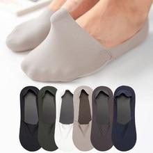 4 Pairs yaz eşleştirme rahat çorap erkekler görünmez tekne çorap sığ nefes silikon kaymaz rahat pamuklu çorap