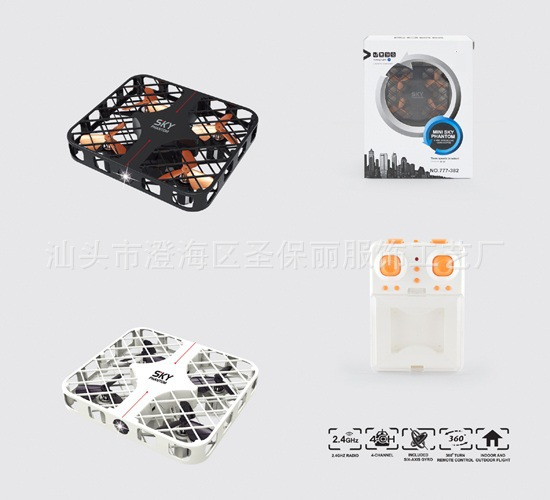 2.4G Mini Mesh Quadcopter UFO Mini Helicopter Pocket Remote Control Aircraft 777-382