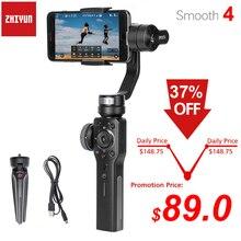 Ручной стабилизатор Zhiyun Smooth 4 Q2, 3 осевой шарнирный стабилизатор для смартфона iPhone 11 Pro, Max, XS, XR, X, 8P, 8, Samsung S9, S8 и экшн камер
