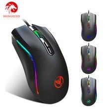 Hongsund-ratón óptico con cable USB para juegos de ordenador, versión mejorada, luz RGB, 7200DPI, Macro programable, 7 botones