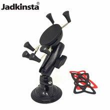 Jadkinsta車の窓ツイストロック吸引カップマウントボールヘッドソケットアームユニバーサルx携帯電話ホルダースマートフォン