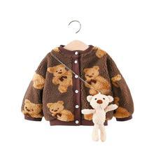 Coat Girl Jacket Bear Cardigan Winter Clothes Fluff Autumn New-Style Velvet And Plus
