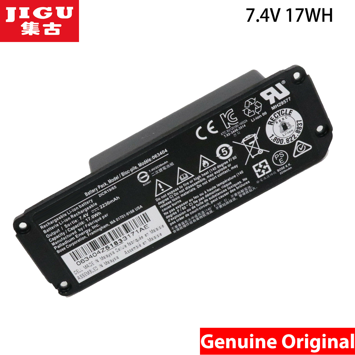JIGU New Original Battery 061384 061385 061386 063404 063287 For Bose SoundLink Mini 1 Bluetooth Mobile Speaker