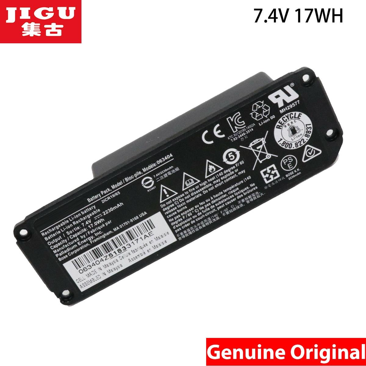 JIGU New Original Battery 061384 061385 061386 063404 063287 For Bose SoundLink Mini 1 Bluetooth Mobile Speaker