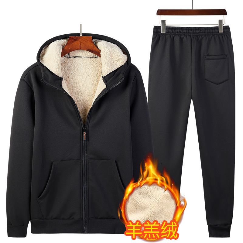 Autumn And Winter Heat Warm Berber Fleece 2 Pieces Men's Brushed And Thick Cardigan Hoodie Leisure Suit
